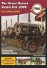 The Great Dorset Steam Fair 2008 DVD